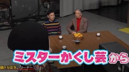 第75回 NHK「チコちゃんに叱られる!麒麟がくるコラボSP」動物かくし芸大会、お年玉の「玉」の意味は?