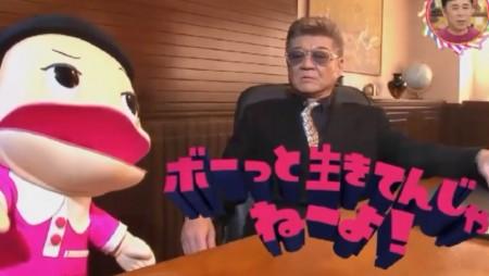 第77回 NHK「チコちゃんに叱られる!」スーツの襟の穴は何の為?なぜ日本語ではなく国語?
