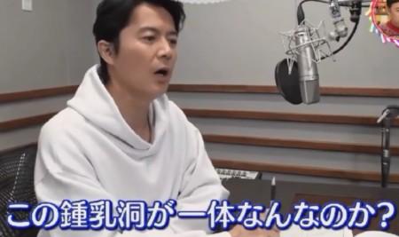 第78回 NHK「チコちゃんに叱られる!」鍾乳洞ってなに?福山雅治のおたより疑問を紹介!