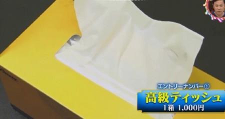 第80回 NHK「チコちゃんに叱られる!」科学的に証明されたしっとりした高級ティッシュ。クリネックスの至高 極