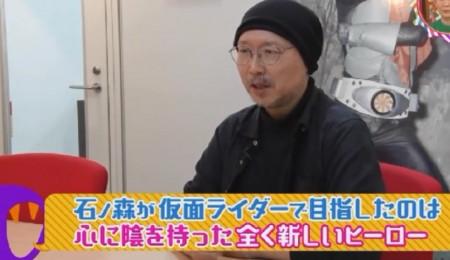 第82回 NHK「チコちゃんに叱られる!」唐辛子はなぜ辛い?仮面ライダーがバイクに乗っている理由?