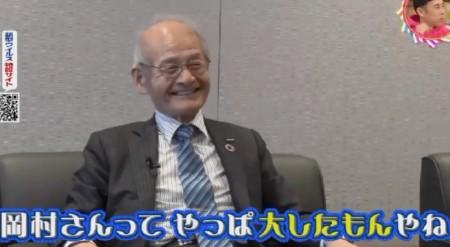 第84回 NHK「チコちゃんに叱られる!」リチウムイオン電池ってなに?なぜ卒業式で呼びかけをする?