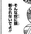 鬼滅の刃「首(頸)を斬る、首を刎ねる」のワードは原作漫画で何回登場する?首と頸はどう違う?上弦の陸 堕姫9