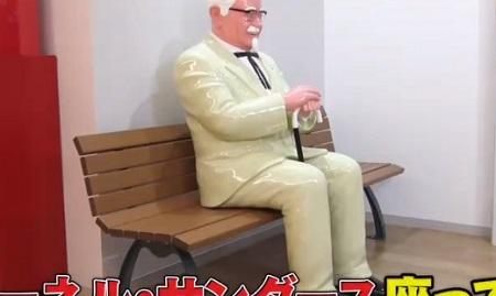 ケンタッキーのカーネルおじさん人形はなぜあの手のポーズ?座ったカーネル像