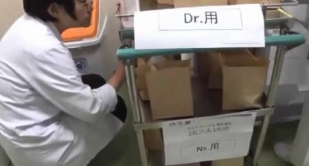 感染管理専門家・坂本史衣の院内感染を巡る新型コロナとの戦いとは?マスクやゴーグルは1日1セットを使い回し