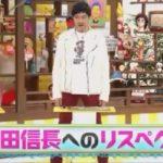 第87回 NHK「チコちゃんに叱られる!」なぜお城にしゃちほこが乗っている?美しい桜ベスト3は?