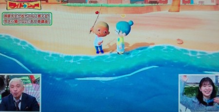 ワイドナショーであつ森をプレイする松ちゃんと指原莉乃 釣りに挑戦するも失敗