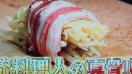 教えてもらう前と後で紹介!ミシュランシェフ考案の「焼きそばの肉巻き」レシピ。具材を豚バラ肉で巻く