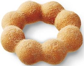 雑誌LDKで紹介された「ミスドで迷ったらこの6メニューを選べ」という最強の組み合わせは?ポン・デ・黒糖