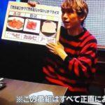 """カルビは""""どこでもいい肉""""ってどういう意味?その歴史とは?第94回 NHK「チコちゃんに叱られる!」より"""