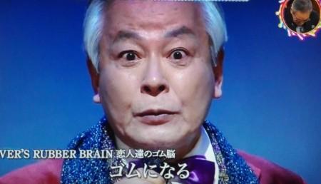 ゴムが伸び縮みするのはなぜ?その不思議とは?第94回 NHK「チコちゃんに叱られる!」より