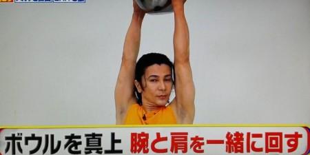 教えてもらう前と後で紹介された武田真治直伝の2分肩こり予防解消エクササイズ ボウルハンドルねじり