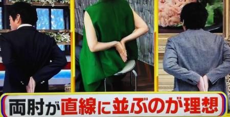 教えてもらう前と後で紹介された武田真治直伝の2分肩こり予防解消エクササイズ 肩こりチェック法