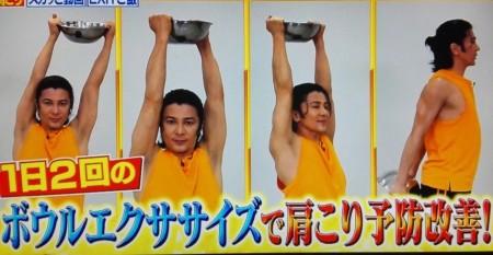 教えてもらう前と後で紹介された武田真治直伝の2分肩こり予防解消エクササイズ 4種類の動きまとめ