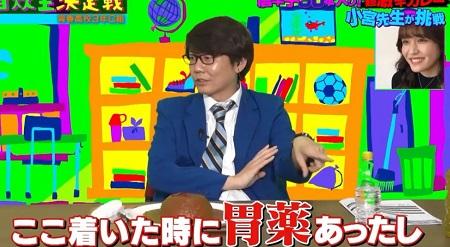 第514回「青春高校3年C組」女子生徒一言シチュエーションGP&自炊王決定戦