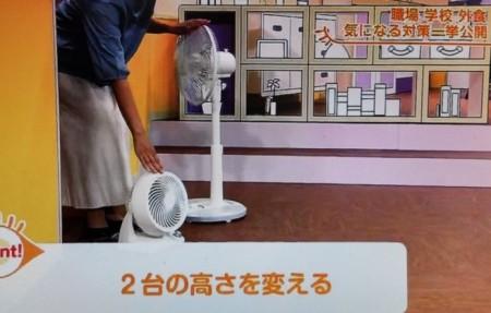部屋の換気を超短時間で行う科学的な方法。最強の換気は扇風機とサーキュレーターの2台使い?高さを変える