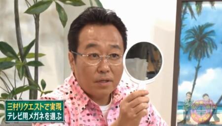 『Qさま』でさまぁ~ず三村がかけるメガネの謎?そのメーカーや経緯。本気のメガネ選びその1