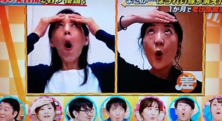 この差って何?から「ほうれい線・シワ・シミ」を消すやり方ガイド。間々田佳子の表情筋トレ02