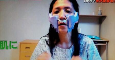 この差って何?で紹介「ほうれい線・シワ・シミ」を消すやり方ガイド。EMS美顔器のドリーミーハルカ