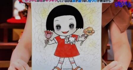 なぜ赤ちゃんの瞳はキラキラしている?第98回 NHK「チコちゃんに叱られる!」より 高橋真琴先生が描くチコちゃん