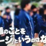 ジャージ、スウェット、トレーナーの違いは?第99回 NHK「チコちゃんに叱られる!」より