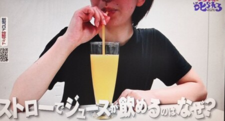ストローでジュースが飲めるその原理とは?第99回 NHK「チコちゃんに叱られる!」より
