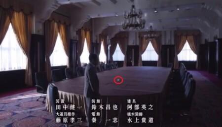 ドラマ半沢直樹の面白い・ちょっとおかしなお笑いシーン集 第1話会議机の大和田スマホ