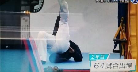 吉田正尚の筋肉を作る室伏広治流トレーニング法の内容とは?ストレッチポール