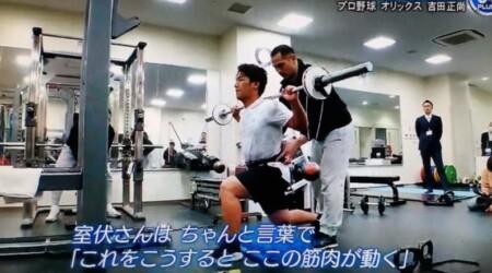 吉田正尚の筋肉を作る室伏広治流トレーニング法の内容とは?ハンマー&バーベルランジ