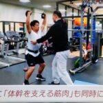 吉田正尚の筋肉を作る室伏広治流トレーニング法の内容とは?腰にハンマー&チューブ&ケトルベル
