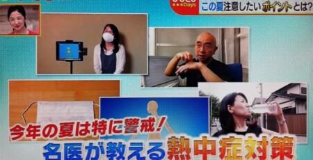 熱中症対策の新常識はマスクで隠れ脱水、エアコンと換気、最強の予防ドリンクは「牛乳」?