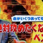 第3弾大先生アワーは絶対攻めたくない城ベスト3!第98回 NHK「チコちゃんに叱られる!」より