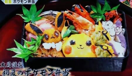 簡単とは対極!ミシュランシェフが本気で作ったキャラ弁のヤバい作り方「日本料理 太月」ポケモン弁当