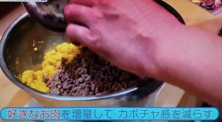 簡単とは対極!ミシュランシェフが本気で作ったキャラ弁のヤバい作り方 肉を増量してカボチャ嫌いに対応