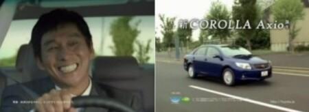 """なぜ明石家さんまは""""車のCM""""オファーを受けられない?納得の理由 トヨタカローラ"""