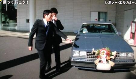 """なぜ明石家さんまは""""車のCM""""オファーを受けられない?納得の理由 愛車エルカミーノ"""
