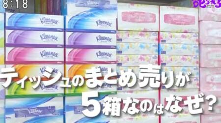 """ティッシュはなぜ""""5箱セット""""で売られる?第101回 NHK「チコちゃんに叱られる!」より"""