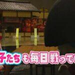 豊原アナ実況で「何かと闘うちびっ子」特集!第101回 NHK「チコちゃんに叱られる!」より