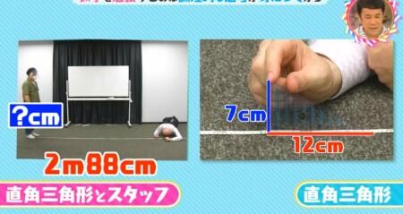 なぜ数学を勉強する?三角定規を使って人の身長を測る「チコちゃんに叱られる!」
