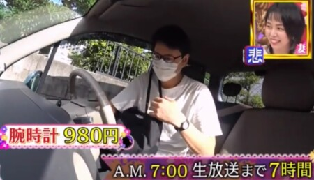 ゴゴスマMC石井亮次の一日密着で分かる生活ぶり 腕時計は980円