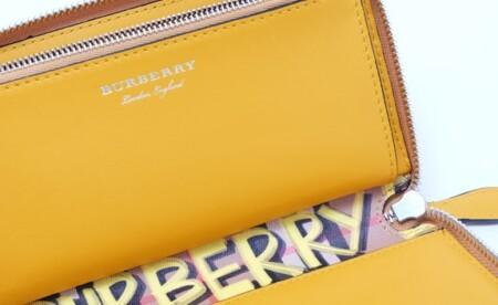 ナイナイ岡村隆史のド派手な私物財布はバーバリー?グラフィティペイントの内側