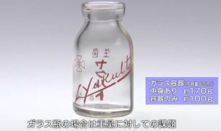ヤクルト容器はなぜあの形?その意味やデザイナーの哲学とは?ヤクルトガラス瓶の重さ