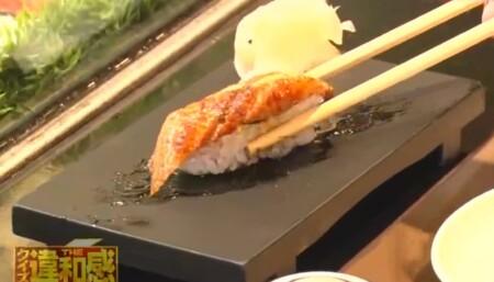 """出川哲朗の行きつけの店は""""すしざんまい""""のどの店舗?頼む寿司メニューは?うなぎのタレ"""