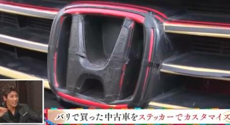 新庄剛志の車。ホンダのロゴ周りもかなり雑。ダウンタウンなう