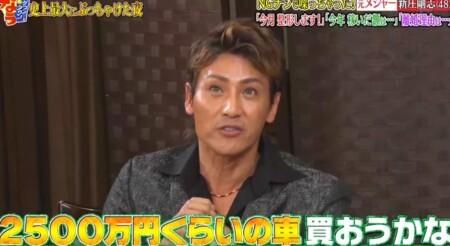 新庄剛志は日本で2500万円の車を購入予定。ダウンタウンなう