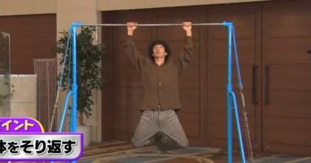 滝藤賢一の背筋を鍛える懸垂トレーニングのやり方 体をしっかり下げる