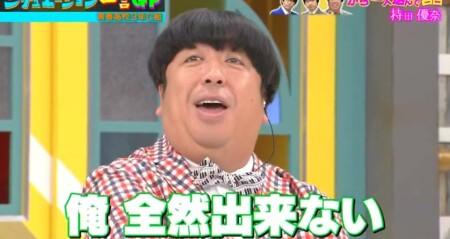 第524回「青春高校3年C組」シチュエーション一言GP&半沢直樹新キャラオーディション
