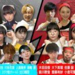 第526回「青春高校3年C組」第2回自宅体育祭&映画部立ち上げ