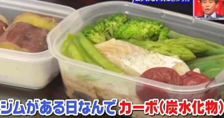 西川貴教の食事。ジムがある日はローカーボで1日4食