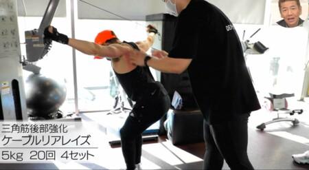 おしゃれイズム 西川貴教の筋トレメニュー公開!5kgケーブルリアレイズ